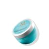 Moroccanoil – Hydration – Weightless Hydrating Mask