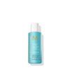 Moroccanoil – Hydration – Hydrating Shampoo 70ml