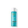 Moroccanoil – Finish – Luminous Hairspray Extra Strong 75ml