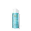 Moroccanoil – Repair – Moisture Repair Shampoo 70ml